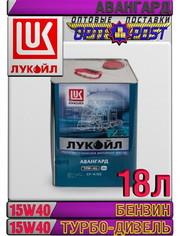 Полусинтетическое моторное масло ЛУКОЙЛ АВАНГАРД 15W40 18л Qj Арт.:L-0