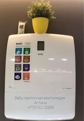 Проветриватель Ballu Air Master Астана