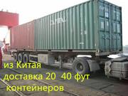 Нинбо Циндао -Шымкент Астана Актобе , доставки сбыров грузов,  Актобе