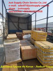 Доставки химических товаров из Нинбо Шанхай до Актобе Тараз Астана,  Ак