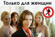 Все виды массажа для женщин!!!