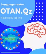 Курсы Английского языка в Нур-Султане /  Астане