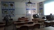 Сдается учебный класс