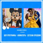 One Life Event - Организация детских праздников и аниматоры