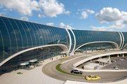 Аэропорты Москвы-расписания рейсов