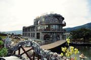 Гостинично-ресторанный комплекс «Золотое Руно»