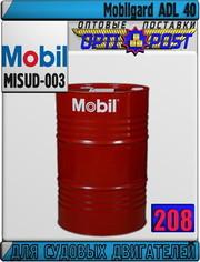 P Масло для судовых двигателей Мobilgard ADL 40 Арт.: MISUD-003 (Купит