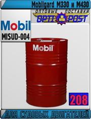 5b Масло для судовых двигателей Мobilgard М330 и М430  Арт.: MISUD-004