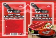 Продам специи,  Турция