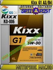 1 Моторное масло Kixx G1 A3/B4 Арт.: KO-006 (Купить в Нур-Султане/Аста
