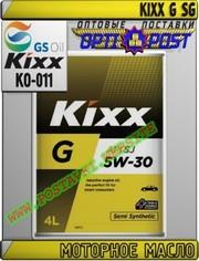 8 Моторное масло KIXX G SG Арт.: KO-011 (Купить в Нур-Султане/Астане)