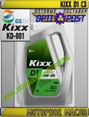 f Моторное масло для дизельных двигателей KIXX D1 С3 Арт.: KD-001 (Куп