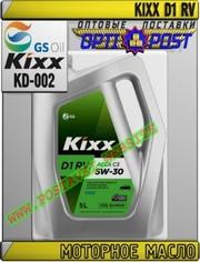FE Моторное масло для дизельных двигателей KIXX D1 RV Арт.: KD-002 (Ку