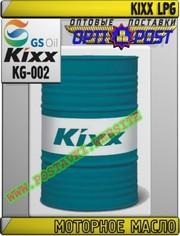 hI Моторное масло для газовых двигателей KIXX LPG Арт.: KG-002 (Купить