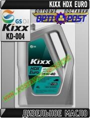 8 Дизельное моторное масло KIXX HDX EURO Арт.: KD-004 (Купить в Нур-Су
