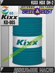 he Дизельное моторное масло KIXX HDX DH-2 Арт.: KD-005 (Купить в Нур-С