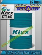 l Трансформаторное масло GS Trans I Арт.: KITR-002 (Купить в Нур-Султа