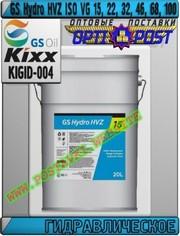 C Гидравлическое масло GS Hydro HVZ ISO VG 15 - 100 Арт.: KIGID-004 (К