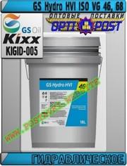 XR Гидравлическое масло GS Hydro HVI ISO VG 46,  68 Арт.: KIGID-005 (Ку