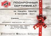 Подарочный сертификат от