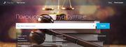 Yur Юр - сервис по поиску юристов и адвокатов в Казахстане