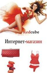 инстаграм магазин одежды астана